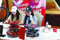 北京消費季餐飲專場直播收獲近20萬人觀看