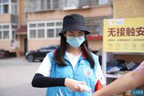 怀柔再次招募青年志愿者参与村和社区疫情防控
