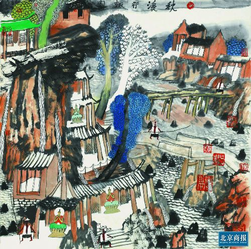 C2020-06-18燕京书画1版01s017