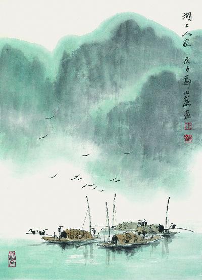 C2020-06-18燕京书画1版01s016