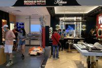 加码高端美妆 雅诗兰黛两奢华香氛品牌进驻北京SKP