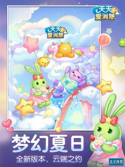 http://www.youxixj.com/youxizhanhui/327863.html