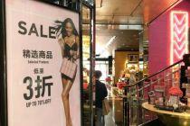 收缩市场  维密关闭香港唯一直营店
