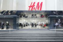 中国内地成H&M集团第全球第三大市场  上半年新开4家店