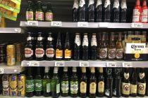 1644、乌苏啤酒等酒厂加持  迟到七年的嘉士伯能否让重庆啤酒东山再起
