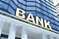 """中小银行股权乱象治理迎阶段性成果  多地""""官宣""""完成登记托管"""