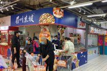 饿了么牵手高鑫 外卖平台业务向超市倾斜了吗
