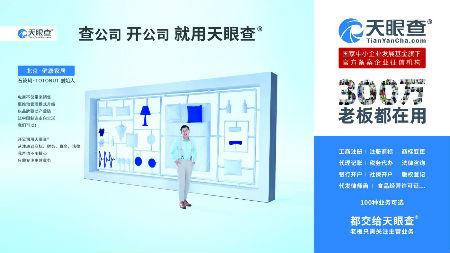 http://www.xiaoluxinxi.com/jiajijiafang/662692.html