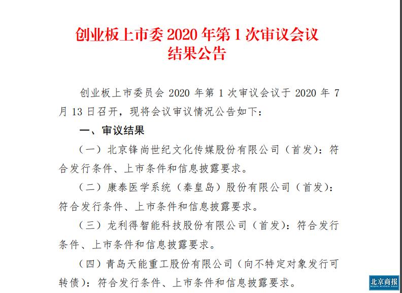 http://www.gyw007.com/nanhaifangchan/555723.html