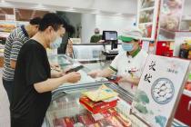 北京稻香村备足饺子迎头伏