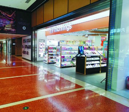 北京万宁部分门店关闭 将在下半年内撤出北京市场?