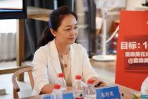 圣象集团副总裁兼董事总经理朱玲英:十年翻十倍  打造中国名牌