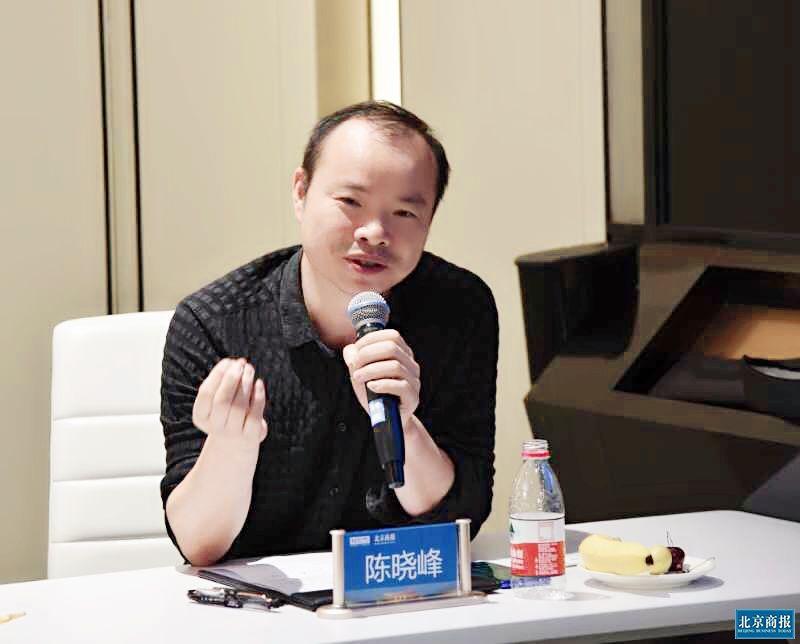 金螳螂·家联席总裁陈晓峰:深化渠道 向多元化业务转型