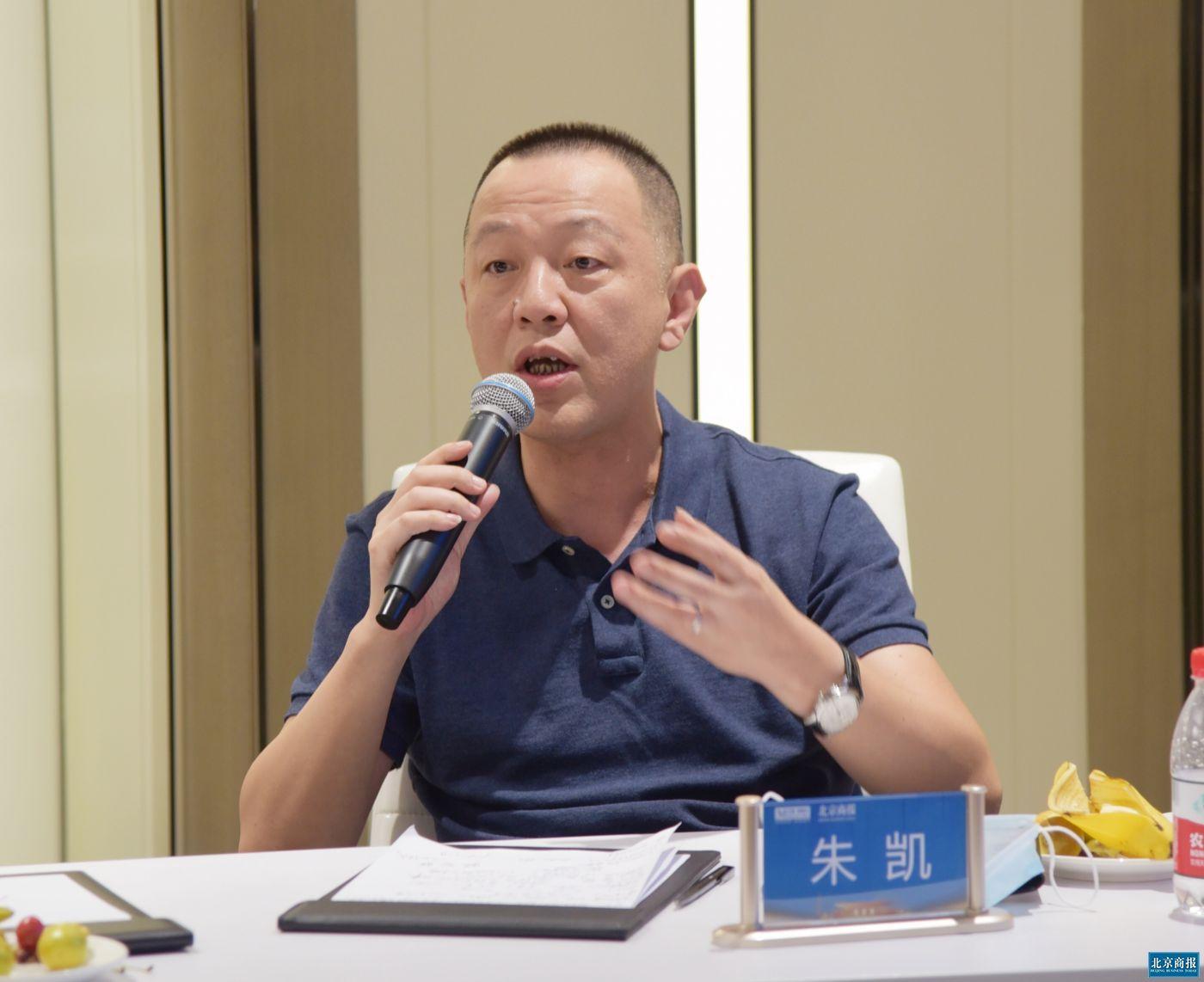 齐家网朱凯:数字化营销  赋能家居建材行业发展