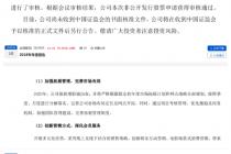"""万达、金逸、横店官宣再开新店  院线市场快速回血忙""""上新"""""""