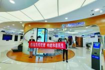 民生银行北京分行开展 反洗钱宣传活动
