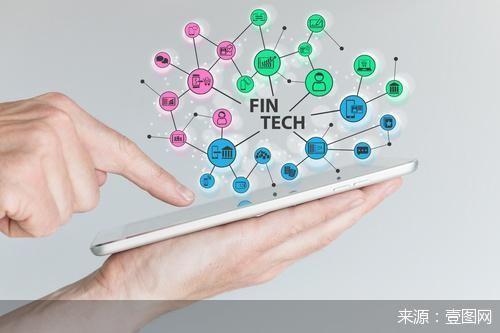 """各地金融机构、科技公司大比拼 金融科技监管沙箱""""多点开花"""""""