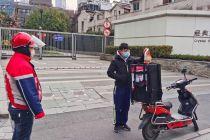 【小康之治的北京样本】百胜中国:数字化建设为强舵