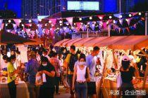 户外+夜市 北京商场借消费季重塑线下
