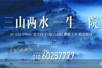 北京阳光城以自然、艺术与生活相融 让建筑焕发人性温度