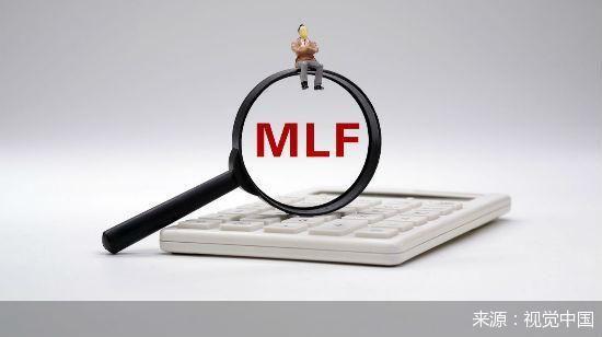央行增量续作MLF 8月LPR下调概率降低