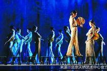 舞剧《永不消逝的电波》以电影质感展现舞台张力