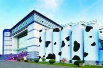 跻身全球8强 蒙牛持续加码高端布局