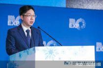 IDG亚洲总裁朱东方:疫情后冰雪产业将迎新增长点