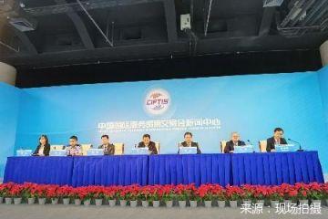 国际教育服务贸易论坛形成四大共识  在线教育将迎蓬勃发展