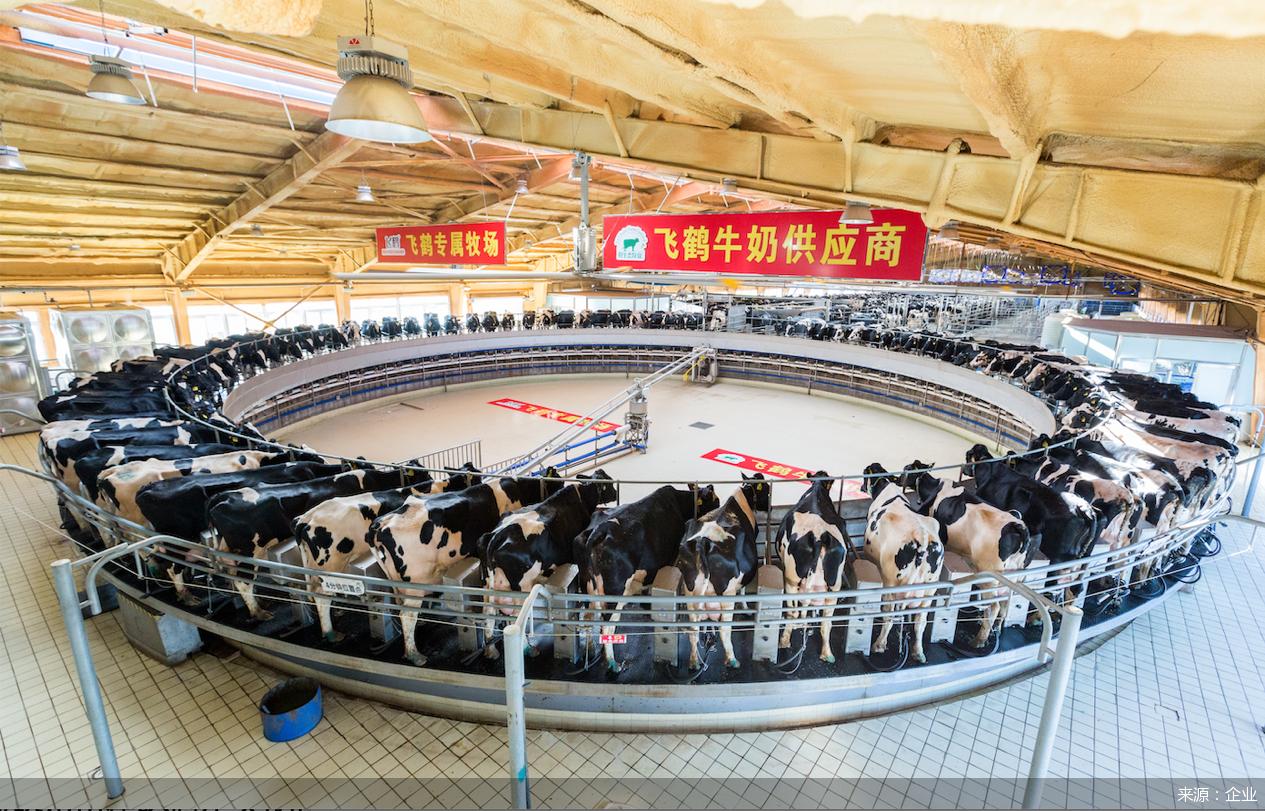 顺应行业趋势 保产业链供应链稳定 飞鹤拟入主原生态牧业把控高品质奶源