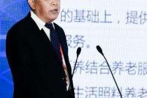 中国老年学和老年医学学会会长刘维林:未来医养结合将从机构向社区居家拓展
