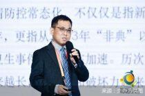 中国人民大学国家发展与战略研究院首席研究员黄石松:老年人旅居需求结构已现新调整