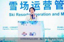 卡宾滑雪总裁于洋:室内滑雪场的占比逐年增加