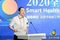北京商报社社长兼总编辑彭宇:老年的健康需求是现在社会发展的刚需