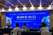2020中国制冷及冷链展览会已有近300家企业参展