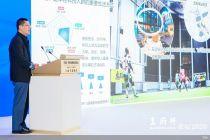 王府井論壇|李忠:王府井應從三方面提升消費能量密度