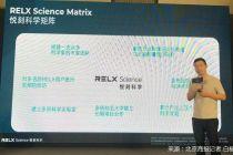 RELX悦刻理化实验室成国内首家通过CNAS认可电子烟品牌
