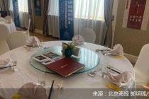 """北京发布""""光盘行动""""指引 倒逼餐饮产业再升级"""