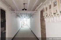 丰台区在亚博直播-官网率先启动筒子楼简易楼环境整治
