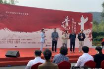 电视剧《香山叶正红》正式开机 拟于2021年推出