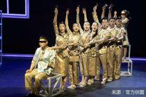 """中国儿艺《听见梦想》:一部""""可以听的舞台剧"""""""