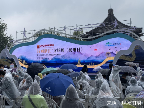浙江发布5亿元旅游消费券 通过七大平台面向全网推出