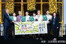 加码人才发展  麦当劳中国计划两年与超100所职业院校合作
