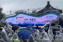 拉动跨省游  浙江发布5亿元旅游消费券