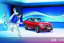 途觀X領銜 上汽大眾大眾品牌將攜多款新車重磅亮相2020北京車展