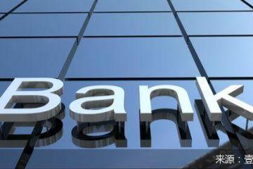 广州银行拍卖房产惹麻烦上身 银行甩不良包袱敲警钟