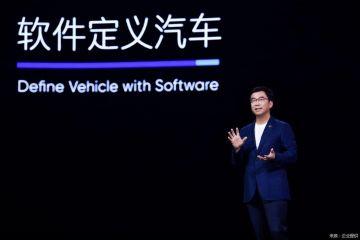 """量产车正式""""交卷""""  华人运通能成为造车新势力""""黑马""""吗"""
