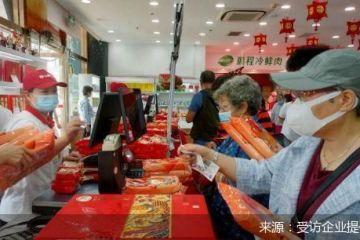 中秋将至 北京稻香村月饼销售迎高峰