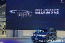 北京车展现场报道 | 预售价20.88万-25.88万元、三重礼,荣威iMAX8北京车展开启预订