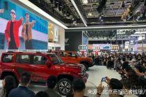 北京车展现场报道 | 坦克300千人招募  WEY品牌北京车展发布用户共创体系